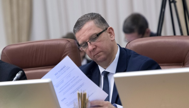 Reva: 10 years needed to eliminate deficit of Pension Fund