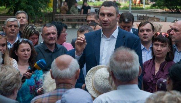 """Кличко пояснив, чому Київ без гарячої води і коли питання """"зрушить з місця"""""""