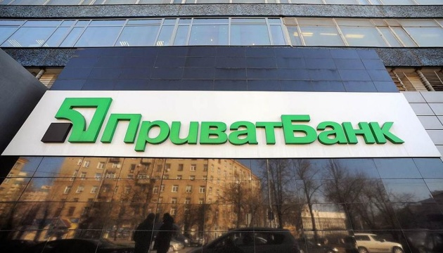 New chairperson of PrivatBank Management Board appointed