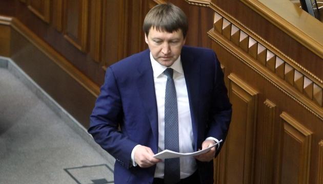 ВР поддержала отставку Кутового с должности министра агрополитики