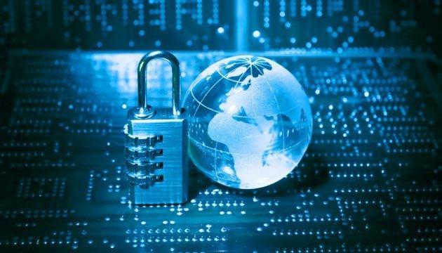 Як із кібербезпекою на Заході: досвід Німеччини