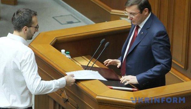 Луценко визнав, що відсутність юридичної освіти іноді йому заважає