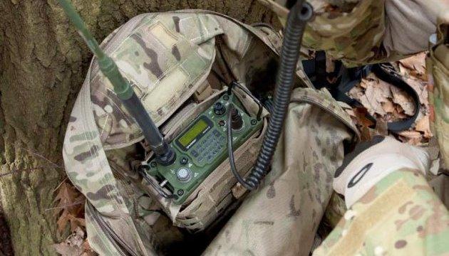 Для забезпечення армії сучасними засобами зв'язку потрібно 32 мільярди - Генштаб