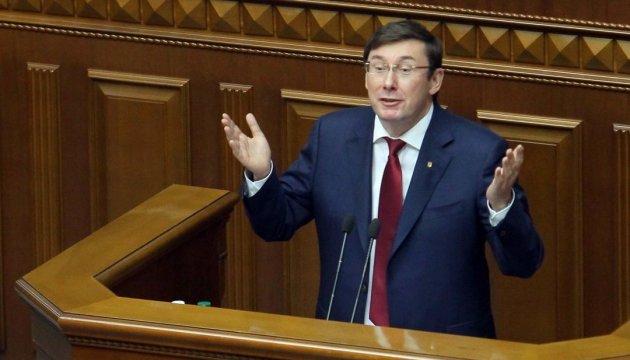 Луценко обурюється: в 354 справах про хабарі звинувачення змінили на легшу статтю