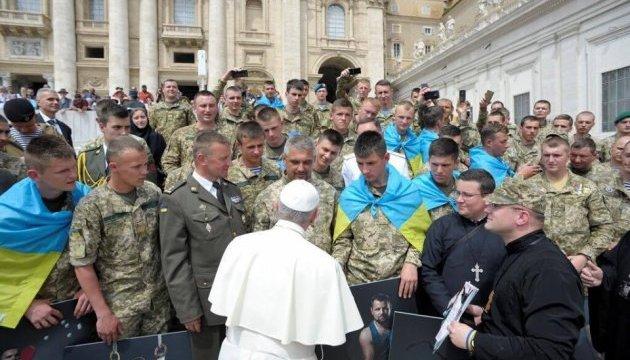 Українські військові зустрілися з Папою Римським