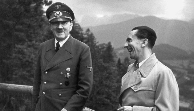 «Однокласники» Шелленберга. Що таке «тотальне шпигунство»