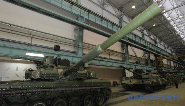 Завод Малишева відремонтував для армії 50 танків із