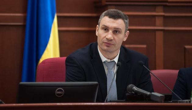 Киевсовет обратился к ВР и Кабмину по поводу финансирования столицы