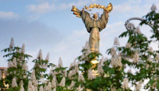 Топ-20 пропозицій для святкування Дня Києва