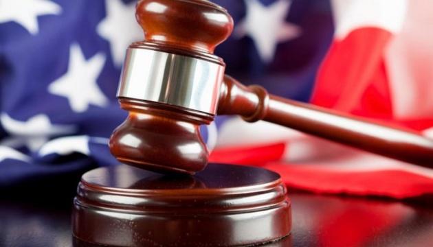 Суд дозволив поки не передавати Конгресу секретні документи Мюллера