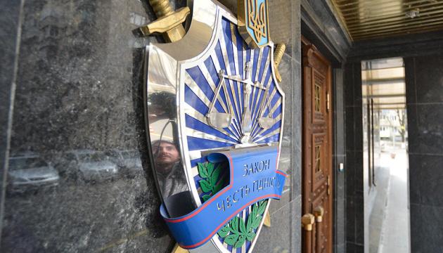 ГПУ повідомила про підозру голові та 18 суддям Конституційного Суду РФ