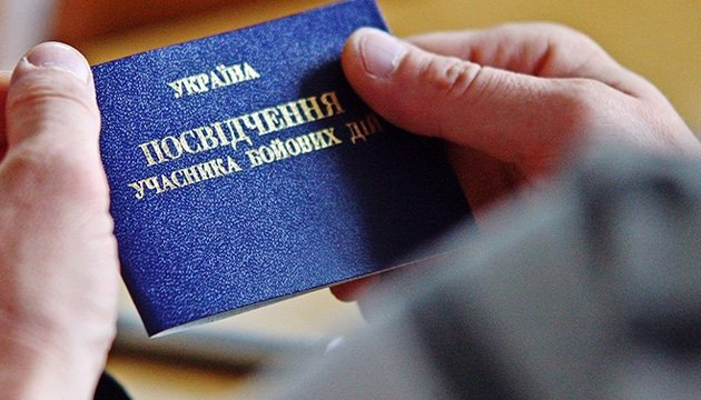 Под амнистию попали 532 учасника АТО - Генпрокуратура