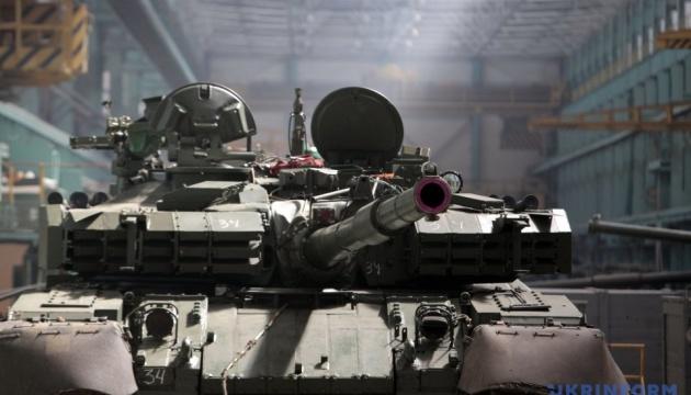 На озброєння в українську армію цьогоріч надійдуть танки