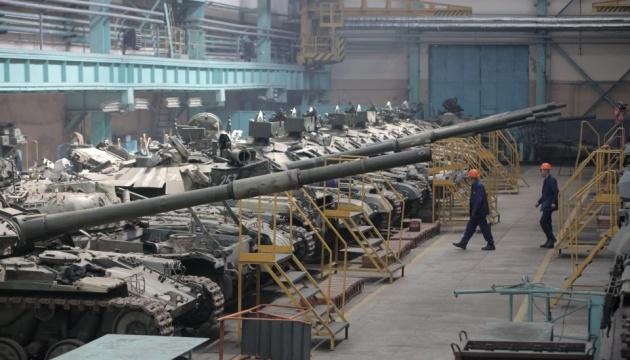 Профспілка заводу Малишева просить Президента запобігти знищенню підприємства