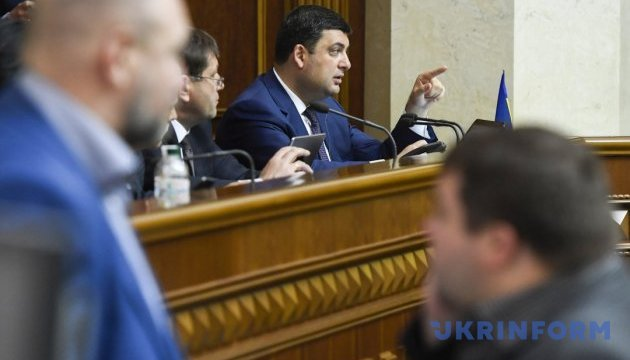 Чотири дні без хліба: Гройсман пообіцяв розібратися з ситуацією на Одещині