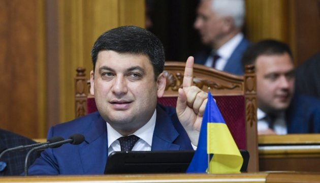 Гройсман призвал Раду завершить реформу децентрализации