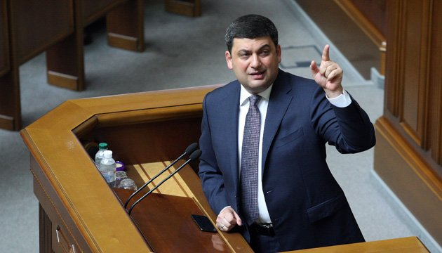 PM Groysman: Process of redistributing rent payments to local budgets to begin in 2018