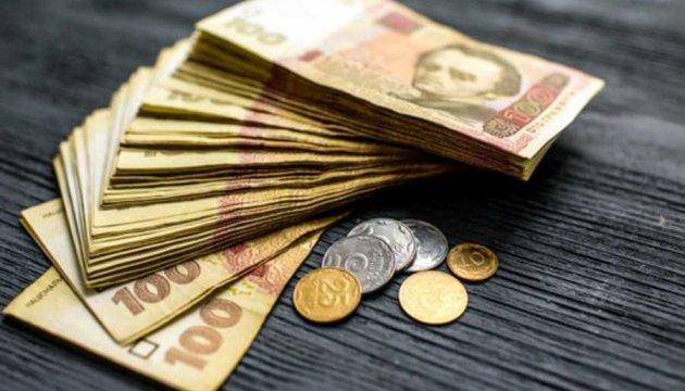Вінницька міськрада підвищила зарплати працівникам позашкільних закладів