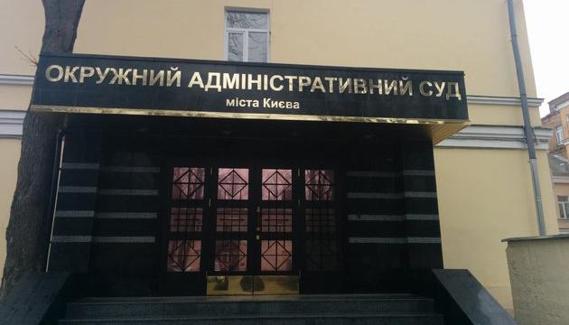 Обшуки відбулися в кабінеті голови Окружного адмінсуду Києва