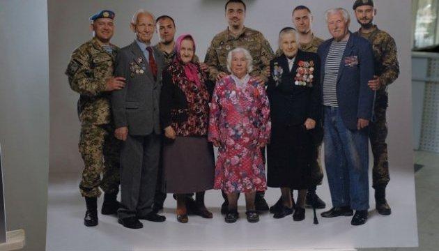 У Дніпрі презентували виставку «Ветерани двох війн»