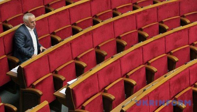 До Ради внесли законопроект щодо скасування депутатської недоторканності