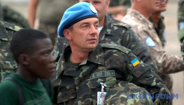 Ukrainische Militärangehörige nehmen an fünf Friedensmissionen der UN und der OSZE teil