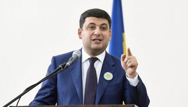 PM Groysman: Average wage in Ukraine to exceed UAH 7,000 until the end of 2017