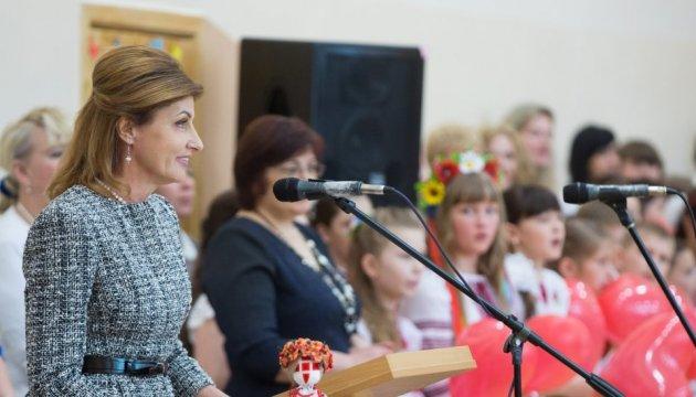 Первая леди сегодня откроет всеукраинский фестиваль «Мы - дети твои, Украина!»