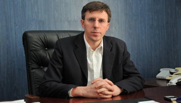 Мэра Кишинева уволили с должности