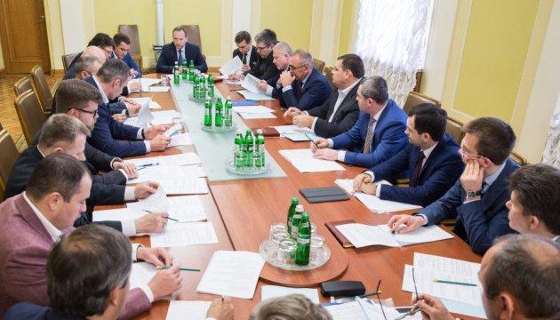 На Банковій обговорили підготовку до проведення в Україні матчів Ліги чемпіонів