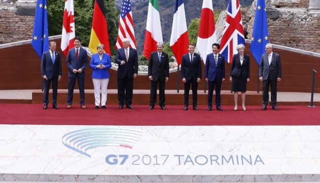 Лідери G7 домовилися про нові заходи в боротьбі з тероризмом
