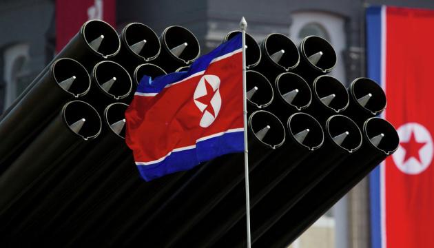 США розширили санкції проти Північної Кореї