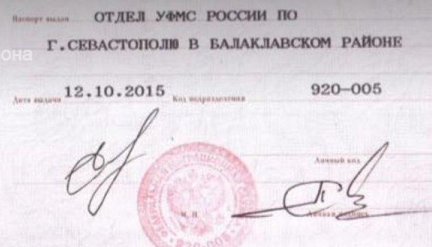 Дело Миндоходов: у одного из задержанных экс-налоговиков был