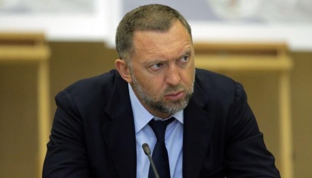 США відклали запровадження санкцій проти компаній Дерипаски
