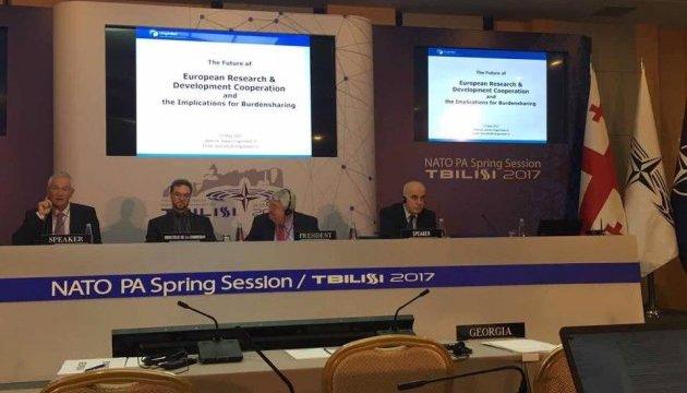 У Грузії відкрилася сесія Парламентської асамблеї НАТО