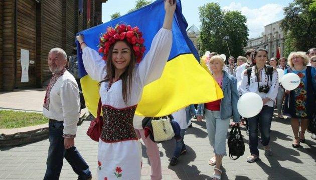 У Києві пройшов Мегамарш у вишиванках