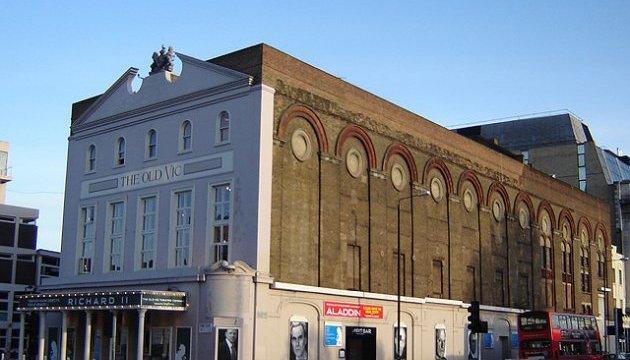 Лондонський театр евакуювали через повідомлення про загрозу безпеці