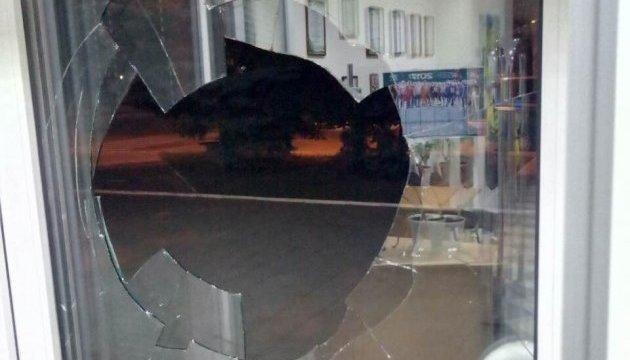 У Росії розгромили офіс Забайкальського правозахисного центру