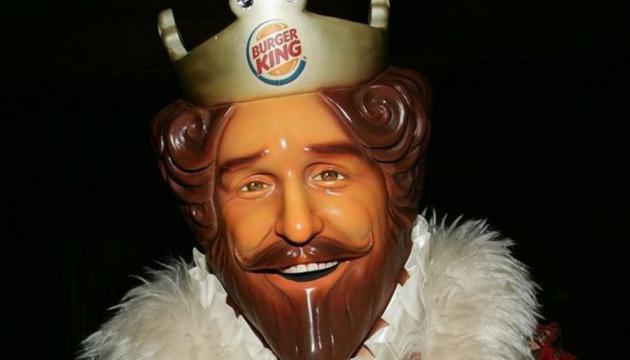 Король Бельгії обурений рекламою Burger King