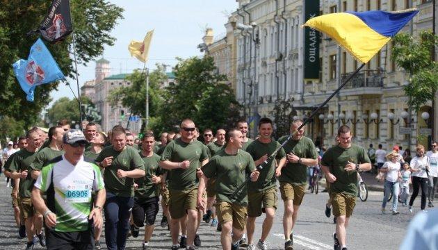成千上万人参加基辅奥林匹克日
