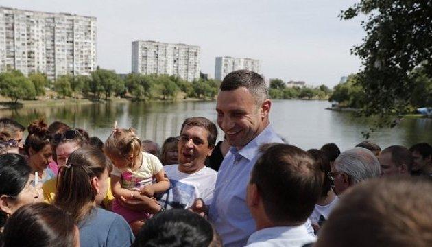 В Киеве на озере Тельбин запустили очистительную систему