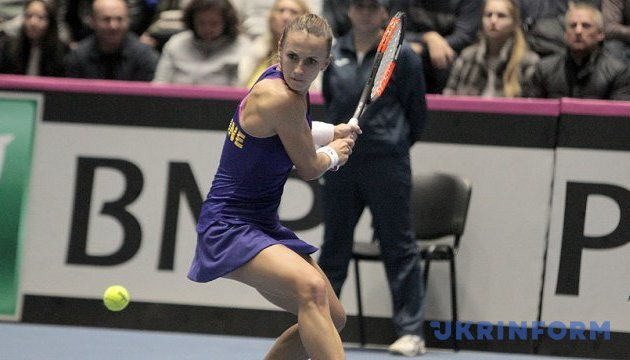 Tsurenko pulls out of tennis tournament in Hobart
