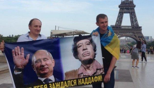 У Парижі пройшов мітинг проти візиту Путіна