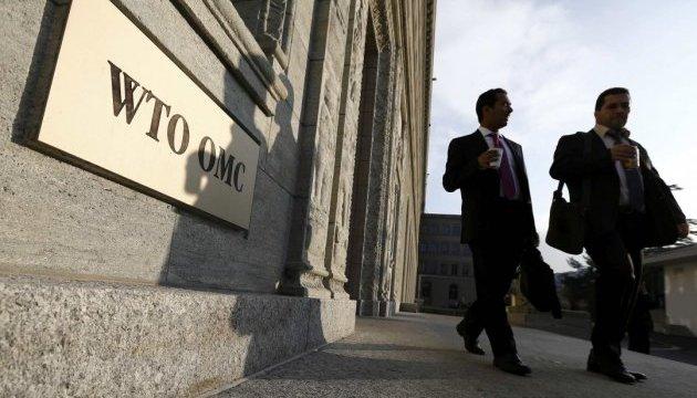 Мінекономіки підтверджує консультації з Росією в рамках СОТ