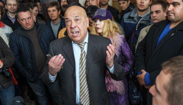 Москаль обіцяє привезти закарпатців на мітинг у Києві