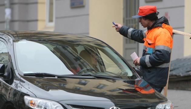 Парковка під наглядом. Київських водіїв чекає експеримент