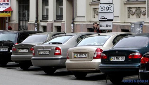 """Чудо! Закон """"про паркування"""" таки діє! Чи ні?"""