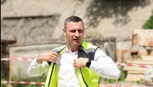 У Кличко выделили 130 миллионов на ремонт придомовых территорий