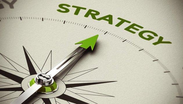 Стратегії  для аборигенів