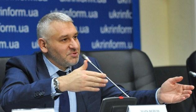 Lawyer Feygin: Investigative actions on Sushchenko case postponed
